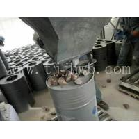 Buy cheap standard quality calcium carbide used for cutting metals size 50-80mm,gas yield 295l/kg from wholesalers