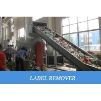 Buy cheap PET Crushing Washing Drying Plastic Bottle Recycling Machine 1 Year Warranty product