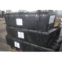 Buy cheap Marine Ship Boat Square Rubber Fender from wholesalers