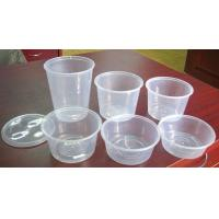 Buy cheap White Disposable Plastic Food Containers PP Injection For Soup from wholesalers