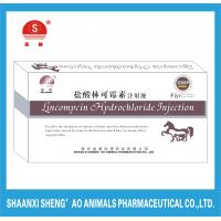 Buy cheap Veterinary Medicine Lincomycin Hydrochloride Injection for Poultry Antibacterial Agents with GMP Certificate from wholesalers