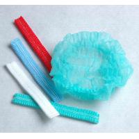 Buy cheap Colorful Non Woven Medical Disposables , Soft PP Clip Disposable Bouffant Caps from wholesalers