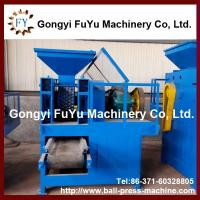 Buy cheap FuYu Best Quality Coal Ball Press Machine from wholesalers