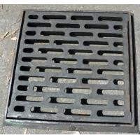 Buy cheap What is gully gratings from wholesalers