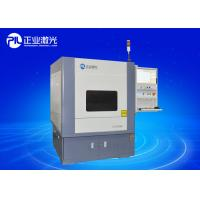 Buy cheap High Speed CO2 Laser Cutting Machine To Cut PET / PMMA / Aramid Fiber And Paper from wholesalers