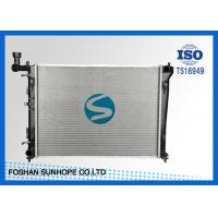 Buy cheap Oil Cooler Hyundai Car Radiator 16AT , 2007 Hyundai Elantra Radiator Plastic Tank HYU054 from wholesalers