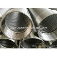 Buy cheap 8''5/8 1.0mm slot 25 bar Wedge wire wrapped screen/Johnson water well screen from wholesalers