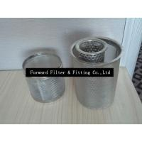 Buy cheap Stainless Steel Wire Mesh Filter Sieve Cylinder For Petrochemical High Temperature Gas Filtration from wholesalers