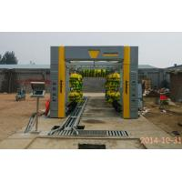 Buy cheap Washing Speed Quickly Autobase Professional Car Wash Systems High Efficiency product