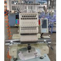 Buy cheap Single Head Computerized Embroidery Machine from wholesalers
