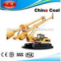 Buy cheap 2015 Chinacoal Group Rotary Drilling Rig for sale from wholesalers