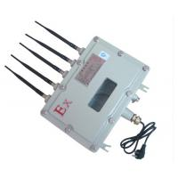 Buy cheap Signal jammer   Signal Jammer Spcially for Gas Station (DZ-101P-B) Semnal Jammer Factory product