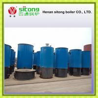 Buy cheap 2015 BEST SELLING Coal Fired  Thermal Oil Boiler Coal Fired Hot Oil Boiler Henan Province Sitong Boiler Co.,Ltd from wholesalers