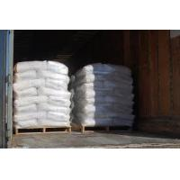 Buy cheap Ammonium Nitrate Phosphorus For Sale from wholesalers