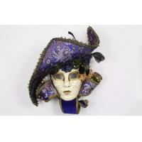 Buy cheap Mens Plastic Fashion Venetian Jester Mask For Halloween Carnival from wholesalers