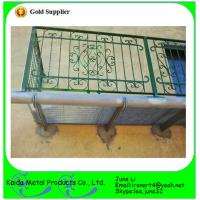 Buy cheap simple wrought iron window grills for home safety from wholesalers