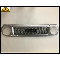 Buy cheap Chrome and plastic car front grill guard mesh for Toyota FJ Cruiser from wholesalers