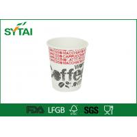 Buy cheap Wave Point 7.5oz Single Wall Paper Cups for Drink , Red Green Light Blue from wholesalers