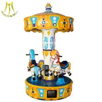 Buy cheap Hansel children park game 3 seats backyard carousel pony ride with music from wholesalers
