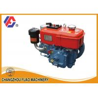 Buy cheap ISO9001: 2000 Single Cylinder Diesel Engine 5.5HP WL6 Evaporative Cooling System from wholesalers