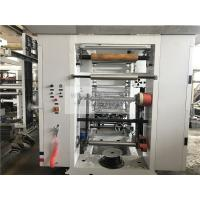Buy cheap Automatic Muti Color Gravure Printing Machine Computerized Register 35kg 110V / 220V from wholesalers
