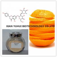 Buy cheap hesperidin powder,Methyl Hesperidin,synephrine citrus aurantium extract from wholesalers