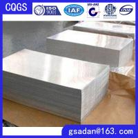 Buy cheap mirror finish aluminum sheet from wholesalers