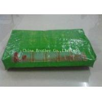 Buy cheap Surface Anti Slide Plastic Valve Bags Water Resistant For Foodstuff / Fertilizer from wholesalers