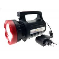 Buy cheap 3W LED 20 SMD Two Mode White Rechargeable Searchlight Flashlight from wholesalers