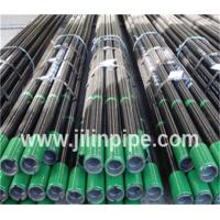 Buy cheap API 5L pipe product