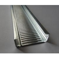 Buy cheap metal furring channel from wholesalers