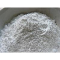 Buy cheap Sodium Benzoate food grade white powder 100% manufacturer Sodium Benzoate seller from wholesalers