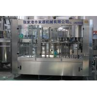 Buy cheap Electric Pure Liquid Bottle Filling Machine 304 Stainless Steel 2750mm × 2180mm × 2200mm from wholesalers