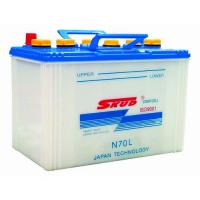 Buy cheap SKUD BRAND N70 CAR BATTERY from wholesalers
