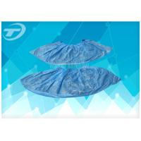 Buy cheap 15x36cm Disposable Shoe Covers With Elastic Attachment In General Medical Suppliers from wholesalers
