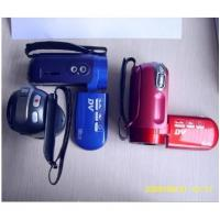 Buy cheap 2.4′′ DV Camera MP4 Player (WF-1243) from wholesalers