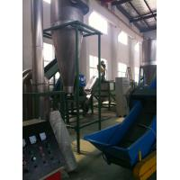 Buy cheap 1500KG Pet recycling machine product