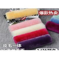 Buy cheap Real Wool Seat Belt Strap Covers For Protecting Shoulder , Car Seat Belt Neck Protector from wholesalers