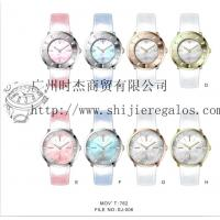 Buy cheap newest style lady's PU metal watch wholesale women watch from wholesalers