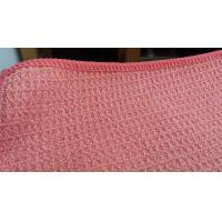 Buy cheap Top Quality Yoga Towel from wholesalers