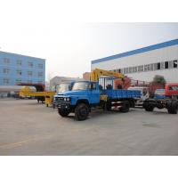 Buy cheap Dongfeng 140 long nose 4*2 3-4ton truck mounted crane for sale,best price dongfeng 4tons cargo truck with foled crane from wholesalers
