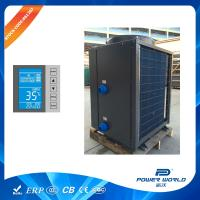 Buy cheap Reliable Stable Performance Commercial Swimming Pool Heat Pump Water Heater Or Chiller from wholesalers