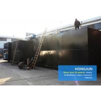 Buy cheap CS / SS Package Wastewater Treatment Plant , Residential Sewage Treatment Systems from wholesalers