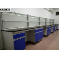 Buy cheap Fashion Design Modular Lab Furniture With Adjustable Footing Wooden Cabinets from wholesalers