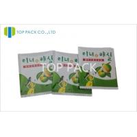 Buy cheap Custom Back Sealing Aluminum Foil Bags Food Grade FOR Enzyme from wholesalers
