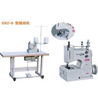 Buy cheap GK2-8 Double thread locked stitch bag closer  GK2-8 portable bag closer from wholesalers