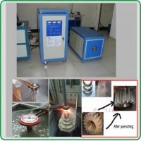 Buy cheap Factory supply electromagnetic portable induction heating machine from wholesalers