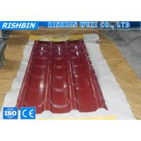 Buy cheap Red Colour coated galvanised metal roof sheet PPGI / PPGL Sheet for house from wholesalers