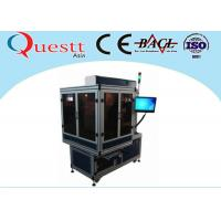 Buy cheap Inner Engraving Portable Laser Machine , 3D Glass Engraving Machine With 40-80μM Spot Size from wholesalers
