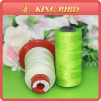 Buy cheap Fishing Twine High Tenacity Polyester Sewing Thread Filament from wholesalers